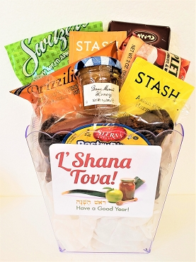 Rosh Hashana Favorites Basket