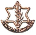 IDF Soldier Package