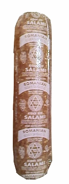 Romanian Kosher HARD Salami : 2 LB